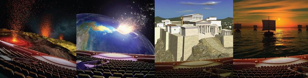 Eugenides Planetarium
