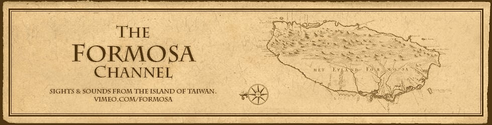 The Formosa (Taiwan) Channel