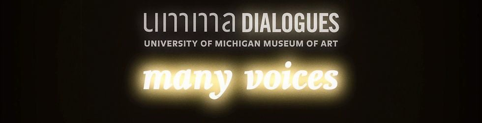 Videos for UMMA Many Voices 2013