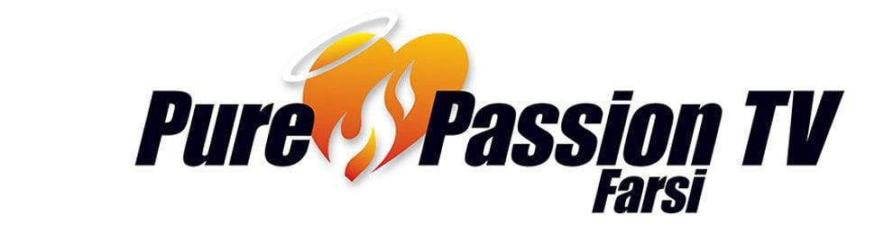 The Pure Passion Channel - Farsi