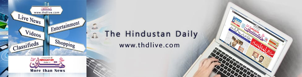 THDLIVE