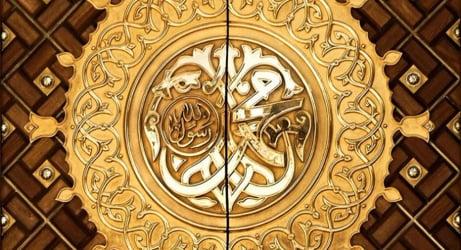 The Muhammadan Way