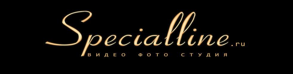 Specialline