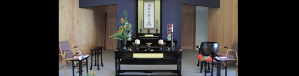 Ekoji Buddhist Temple: Spreading the Buddha Dharma