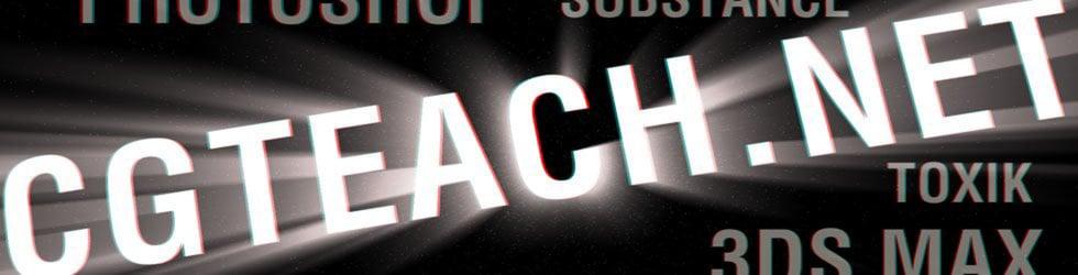 CGTeach.Net Tutorials