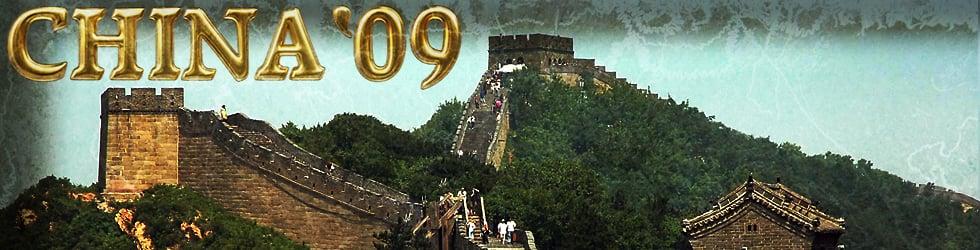 1LifeDigital: China Trip 09