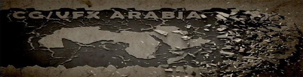 CG/VFX Arabia