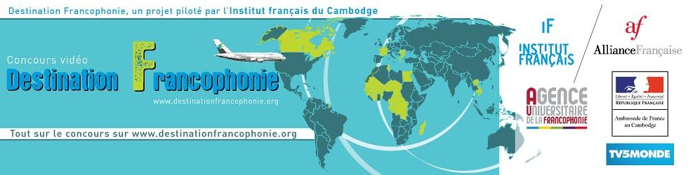 Destination Francophonie-Vanuatu