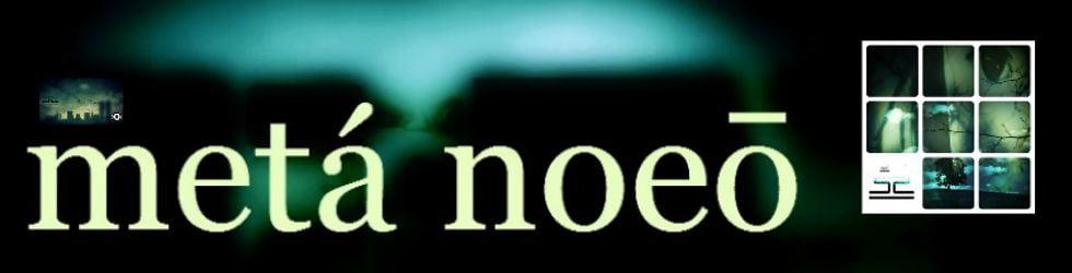 metá noeō