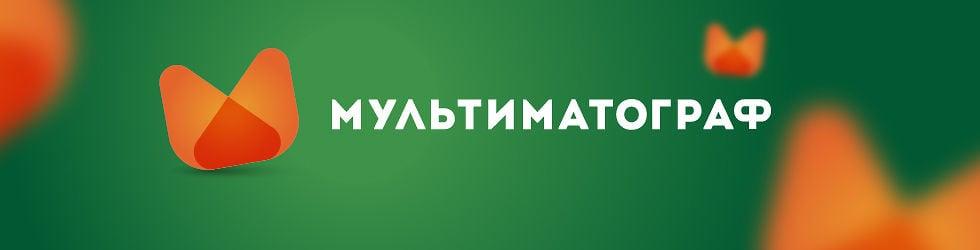 Multimatograf Festival / Фестиваль Мультиматограф