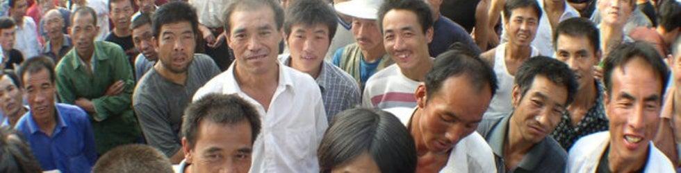 China & Chinese