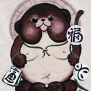 Profile picture for Tanuki