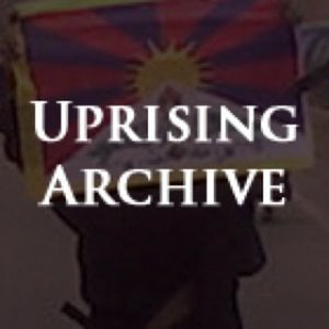 Profile picture for Uprising Archive