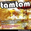 Tamtamshop