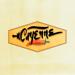 Cayenne Project