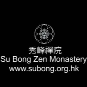Profile picture for www.subong.org.hk