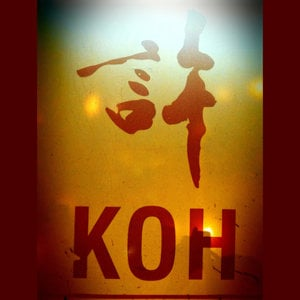 Profile picture for Soon Sng Koh