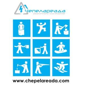 Profile picture for CHEPELAREADA ski snowboard race