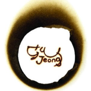 Profile picture for Soh-I Jeong