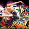 human future dance corps