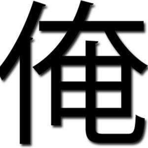 Profile picture for オマール