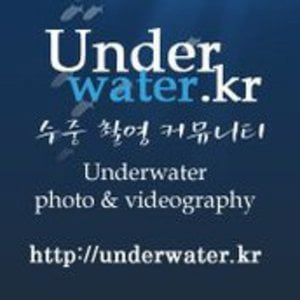Profile picture for Underwater.kr