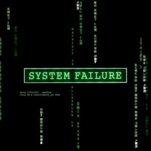 Profile picture for system_failure