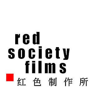 Profile picture for Red Society Films