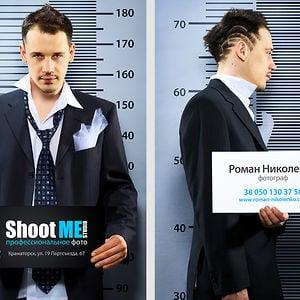 Profile picture for Roman Nikolenko