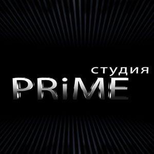 Profile picture for студия PRiME