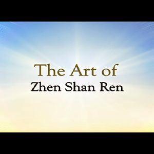 Profile picture for El Arte de Zhen Shan Ren