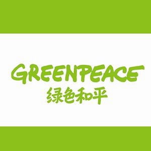 Profile picture for Greenpeace East Asia