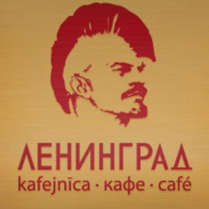 Profile picture for cafe Leningrad