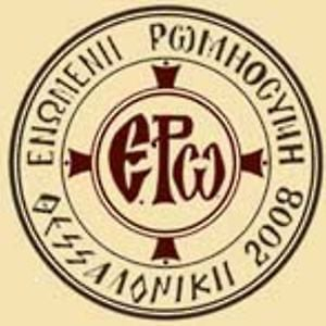 Profile picture for ΕνοΡΩμεν