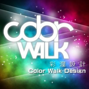 Profile picture for ColorWalk 彩渥設計