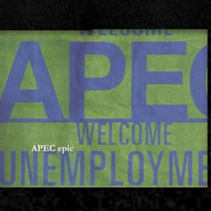 Profile picture for APEC epic