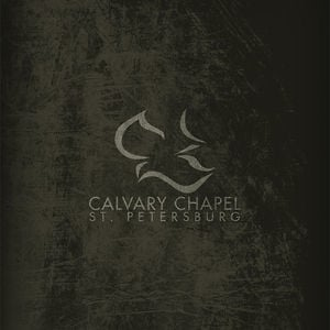 Profile picture for Calvary Chapel St. Petersburg