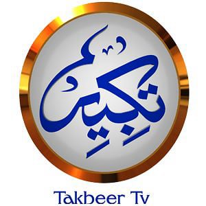 Profile picture for Takbeer TV