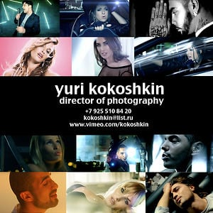 Profile picture for Yuri Kokoshkin