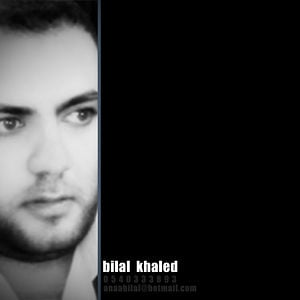 Profile picture for bilal