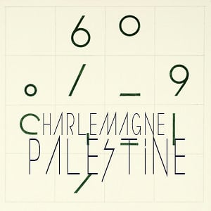 Profile picture for Charlemagne Palestine