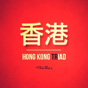 Profile picture for HONG KONG TRIAD