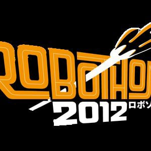 Profile picture for Robofab Consortium