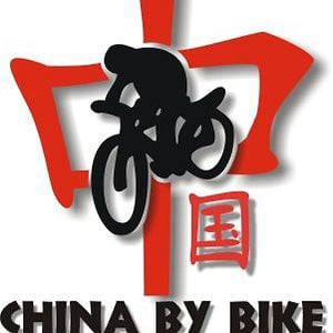 Profile picture for China By Bike