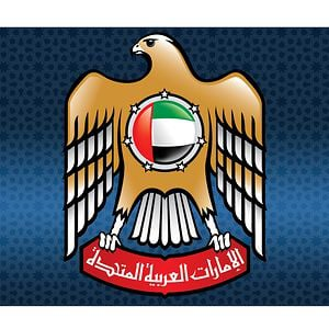 Profile picture for UAE Embassy - Washington, DC