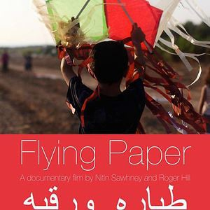 Profile picture for Flying Paper