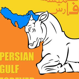Profile picture for PASARGAD