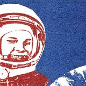 Profile picture for Kuumuudessa