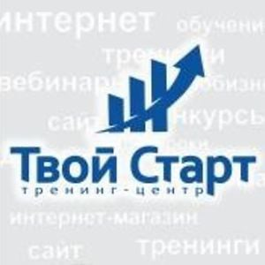 Profile picture for Твой Старт