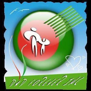 Profile picture for MURAD ALI
